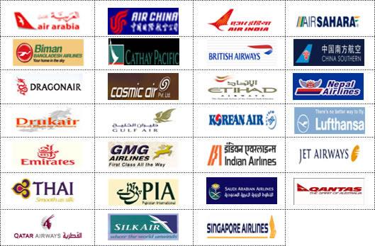 International Airline Logos - International Airlines Logos